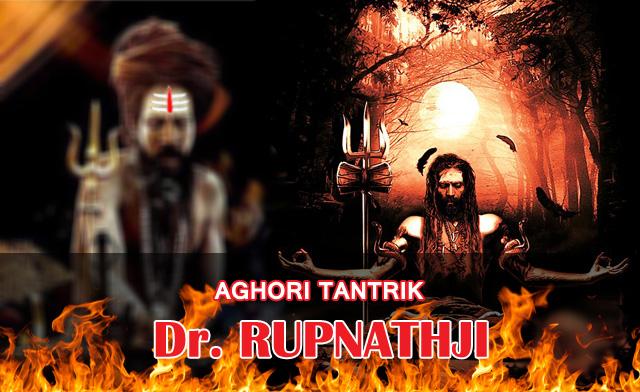 Aghori-Tantrik Tantra-Specialist Mayang-Bej Rupnathji From